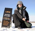 UFO is the primary sponsor of the Open Festival of winter fishing from ice!